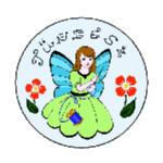 Szegedi Tünde